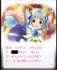 yumechan1.JPG