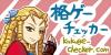 checker_karin2.jpg