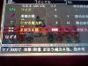HNI_0080_MPO.JPG