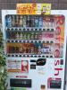 お菓子が右端にある自販機.png