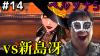 【ホモがやる】明智吾郎の乳首にエイハ【ペルソナ5】 part14.png