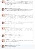 shin_z9.png