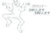 20120429_000724.JPG