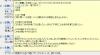 20110115_083441.jpg