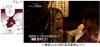 mino_tousaku_17.jpg