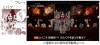 mino_tousaku_18.jpg
