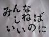 nicodosai2_1_318.JPG