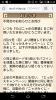 Screenshot_2016-03-02-00-44-53.png