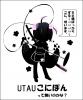 UTAUこにぽん.jpg