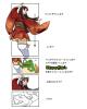 momosawa.jpg