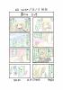 コミック1.jpg