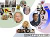 都知事選勢力図1月12日付.jpg