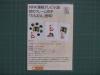 DSC64730.JPG