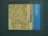 DSC75601.JPG