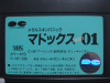 DSC34321.JPG