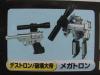 DSC37789.JPG