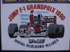 DSC20094.JPG