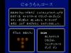 DSC60081.JPG