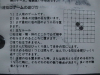 DSC33306.JPG