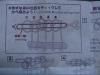 DSC67995.JPG