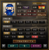 結界忍者.jpg