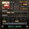 平地LV7にて治癒武将.jpg