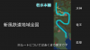 若水本線.jpg