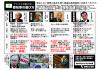 都知事の選び方のfinal.jpg