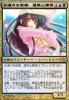 Kaguya Houraisan, Eternal Princess.full.jpg
