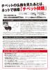 tibet_Ver2_2.jpg