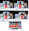 ユキちゃんルート裏 完成 訂正.jpg