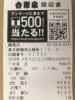 336BECA0-011E-4CCD-B2E7-A91A034621CC.jpeg