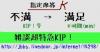 kip_kip.JPG